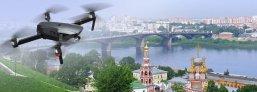 Купить квадрокоптеры в Нижнем Новгороде с доставкой за 1-3 дня