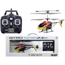 Купить Радиоуправляемый вертолет Gyro Вертолет 517 (Т57273) в