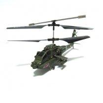 Купить вертолет на радиоуправлении Ξ Супер! Радиоуправляемый