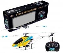 Радиоуправляемые Вертолеты с Камерой 30 Минутами Полета, cкачать