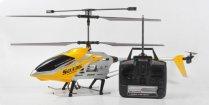 Радиоуправляемый вертолет. Идея подарка №34. | Идеи подарков